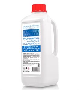 Очищающая жидкость для рук и ногтей (антисептик) GC 1000 мл